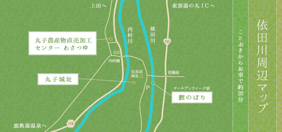 yodagawa_map
